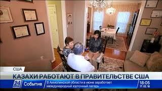 Download Выпуск новостей 18:00 от 17.02.2018 Video