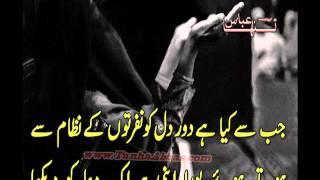 Download Sufiana Poetry-Ishq Ke Bad Khuda Dekha Mene-Best Urdu Ghazal-Tanha Abbas-New Poetry Video