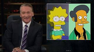 Download New Rule: The 'What Were You Thinking' Generation   Real Time with Bill Maher (HBO) Video