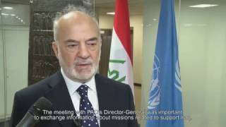 Download Remarks by Ibrahim Al Jafaari, Minister of Foreign Affairs, Republic of Iraq Video