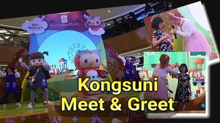 Download VJ Giselle Meet & Greet with Kongsuni from Korea di Tunjungan Plaza 6 Video