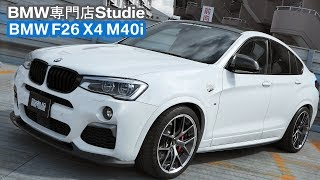 Download X4 F26 M40i - Studie | owners Video