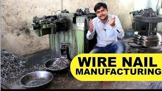 Download Wire Nails Manufacturing Business लोहे का किल बनाने का उद्योग खोलें Smart Ideas Video