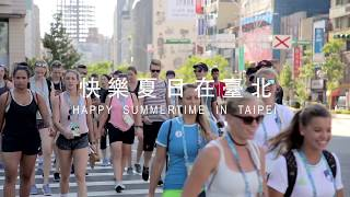 Download 揮灑青春汗水,2017世大運青春不留白! Video