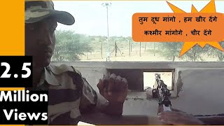 Download भारतीय सेना जैसलमेर बॉर्डर पर - Live Video of Indian Army Protecting us At Indo Pak border Video