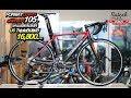 Download FORMAT CON70 Shimano 105(ตะเกียบคาร์บอน)ราคา16,800บาท ปกติราคา 23,950บาท Video