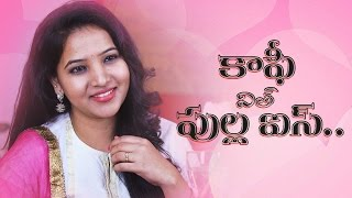 Download Coffee with Pulla Ice Telugu Short Film 2017 || Directed By Kiran Karawalla Video