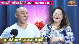 Download जन्ती ढिलो जाँदा आक्रोशित भईन् Santosh Lama की श्रीमती, गर्भवति भएकै था पाईनन् | Pirati | Forsee Video