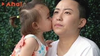 "Download 【Aha视频】没有爱情但想要家庭,""到了生育年龄""的她选择买精生子 Video"