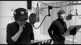 Download 『あなた、そこにいてくれますか』テーマ曲「あなたの姿」特別MV Video