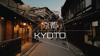 Download Kyoto Japan - Hyper Motion   Glidecam HD4000 Video