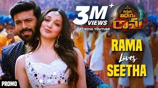 Download RAMA Loves SEETHA Video Song Promo | Vinaya Vidheya Rama Video Songs | Ram Charan, Kiara Advani.mov Video