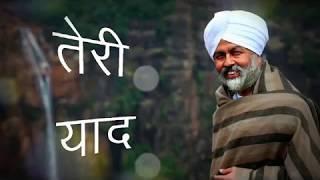 Nirankari song meharban by Ankit indora Free Download Video