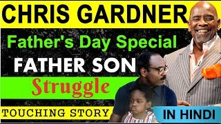 Download CHRIS GARDNER BIOGRAPHY (MUST WATCH) IN HINDI | FATHER'S DAY SPECIAL | MOTIVATIONAL VIDEO Video
