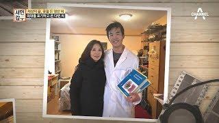 Download 서울의 디자이너였던 어머니&의대를 포기한 아들, 이유는 무엇일까? |서민갑부 200회 Video