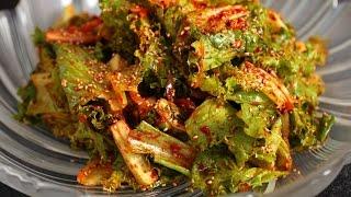 Download Korean Lettuce Salad (Sangchu-geotjeori: 상추겉절이) Video
