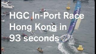 Download HGC In-Port Race Hong Kong in 93 seconds | Volvo Ocean Race Video