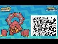 Download VOLCANION QR CODE EVENT GAMEPLAY! POKEMON ULTRA SUN AND MOON VOLCANION (HOW TO GET VOLCANION(PARDOY) Video