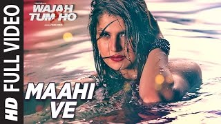 Download Maahi Ve Full Video Song Wajah Tum Ho | Neha Kakkar, Sana, Sharman, Gurmeet | Vishal Pandya Video