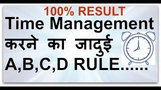 Download Time Management | ऐसे करें टाइम मैनेजमेंट/Best Motivational Video (Hindi) Video