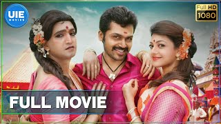 Download All in All Azhagu Raja Tamil Full Movie Video