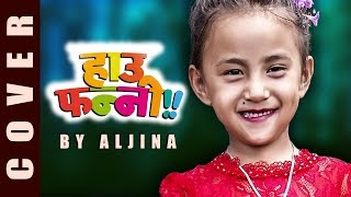 Download How Funny Nepali Movie title song Cover by Aljina mobile videography||Edit Bibek Choreography Merina Video