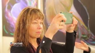 Download WELCOME PARTICIPANTS & PARTNERS to ART RIGA FAIR 2017 ArtRiga Video