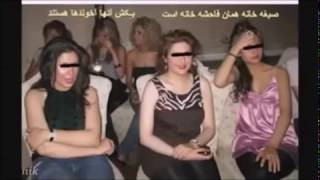 Download تن فروشی دختران ایرانی در خیابان قیمت از 60 تا 300 تومان Video