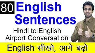 Download 80 English Speaking Practice Sentences | How to Speak English at Airport | Awal Video