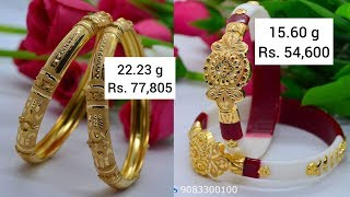 Download Latest gold bangle designs with weight and price Video