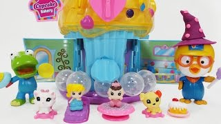 Download 마법의 스퀸키즈 컵케이크 서프라이즈 자판기 가게 뽀로로 장난감 인형 놀이 Squinkies Cupcake Surprize Bake Shop Toys Video