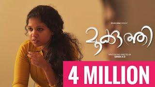 Download മൂക്കുത്തി | Mookuthi Malayalam Short Film 2018 HD| Vineeth Vishwam Sree Renjini | Video