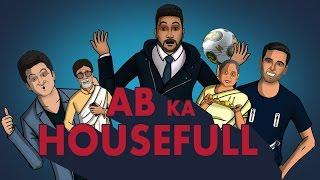 Download Housefull 3 Spoof    Shudh Desi Endings Video