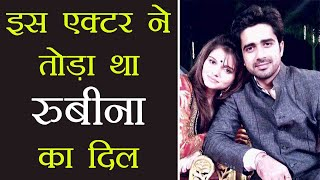 Download Rubina Dilaik - Abhinav Shukla Wedding: When Ex boyfriend CHEATED on Rubina । FilmiBeat Video