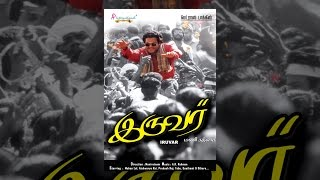 Download Iruvar Video