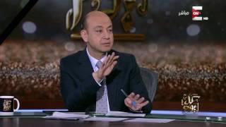 Download كل يوم - لقاء خاص مع إسلام بحيري بعد الإفراج عنه بعفو رئاسي Video