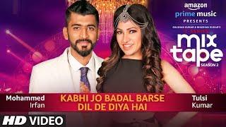 Download Kabhi Jo Badal Barse/Dil De Diya Hai | Tulsi Kumar, Mohammed Irfan |T-SERIES MIXTAPE SEASON 2 |Ep 12 Video