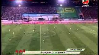 Download مباريات لا تنسى ... الاهلى ضد طلائع الجيش 3-1 Video