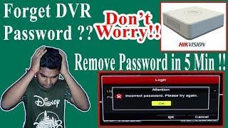 Hikvision DVR Admin Password Reset Easy Method 100% Working Free