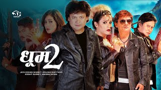 Download Dhoom 2 New Nepali Movie Full Comedy Movie Ft. Jaya Kishan Basnet 100% granted for entertainment. Video