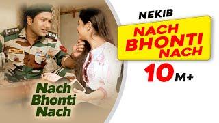 Download Nach Bhonti Nach | Official Video | Nekib | Super Hit Assamese Song 2017 Video