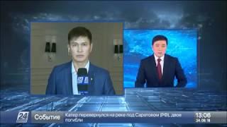 Download Жомарт Ертаевтің ісі туралы жаңа ақпар берілді Video