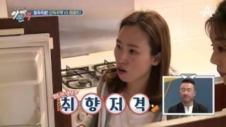 Download 이준혁 부부의 이사 기싸움! 육아가 편한 아파트 vs 로망 실현 단독주택! Video