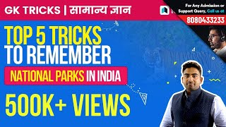 Download Top 5 Easy Tricks to Remember National Parks in India | Score More Marks in GK Video