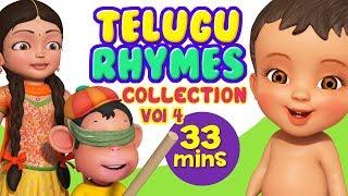 Download Veeri Veeri Gummadi Pandu and More | Telugu Rhymes for Children | Infobells Video