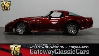 Download 1980 Chevrolet Corvette - Gateway Classic Cars of Atlanta #166 Video