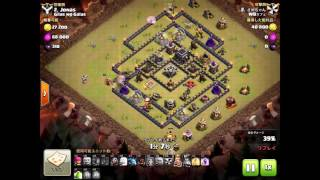 Download 【クラン対戦】TH9 ナックル対策陣?をクイヒーgowivaで全壊! Video