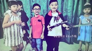 Download 香港小童群益會80周年主題歌曲 : 童行 Video