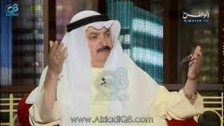 Download لقاء ناصر الدويلة عن تاريخ الكويت عبر برنامج توالليل مع خالد العبدالجليل على قناة الوطن 10-4-2014 Video
