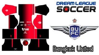 Download แจกชุดนักเตะ!! แบงค็อก ยูไนเต็ด ทั้งทีม!! | Dream League Soccer Kit 2017 Video